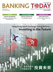 Hong Kong Stock Exchange Listing Reform – Investing in the Future
