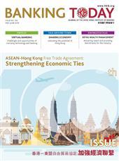 ASEAN-Hong Kong Free Trade Agreement: Strengthening Economic Ties