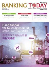 Hong Kong as the New Logistics Hub of the Pearl River Delta