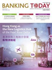 Hong Kong as the New Logistics Hub of the Pearl River Delta