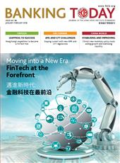 Moving into a New Era: FinTech at the Forefront