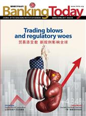 Trading blows and regulatory woes