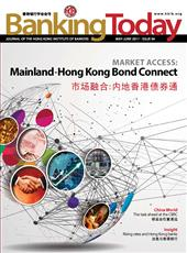 Mainland - Hong Kong Bond Connect