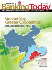 Greater Bay, Greater Cooperation