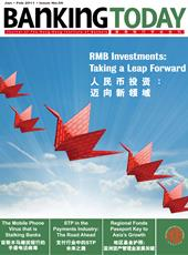 RMB Investments: Taking a Leap Forward