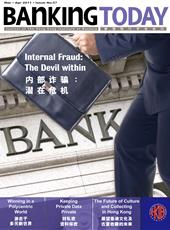 Internal Fraud: The Devil within