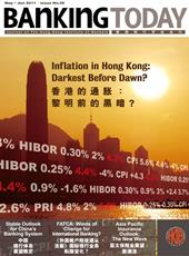 Inflation in Hong Kong: Darkest Before Dawn?