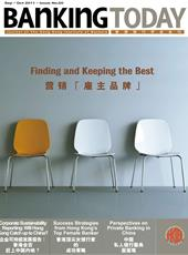 Finding and Keeping the Best