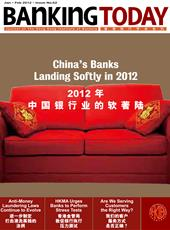 China's Banks Landing Softly in 2012