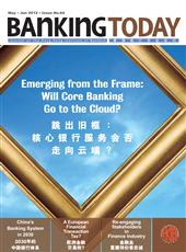 Emerging from the Frame: Will Core Banking Go to the Cloud?