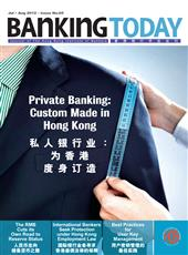 Private Banking: Custom Made in Hong Kong