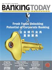 Fresh Focus Unlocking Potential of corporate Banking