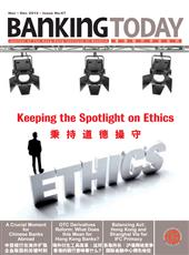 Keeping the Spotlight on Ethics