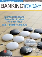 Qianhai: Hong Kong Banks Get to Make The First Move
