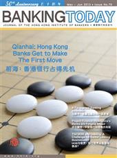 Qianhai: Hong Kong Banks Get to Make The First Move