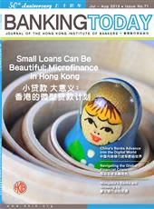 Small Loans Can Be Beautiful: Microfinance in Hong Kong