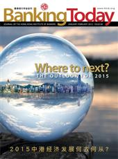 Where to next? The outlook for 2015