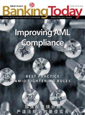 Improving AML Compliance: Best practice amid tightening rules