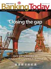 Closing the gap: Opportunities in infrastructure finance