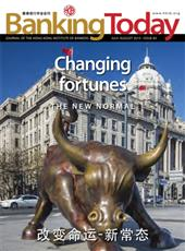 Changing fortunes: The new normal