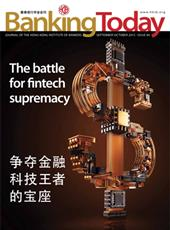 The battle for fintech supremacy