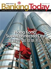 Hong Kong: Superconnected City