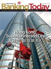 Hong Kong: Superconnected City