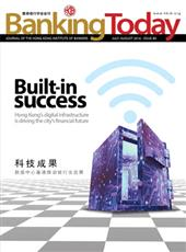 Built-in success: Hong Kong's digital infrastructure is driving the city's financial future