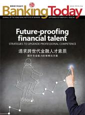 Future-proofing financial talent: Strategies to upgrade professional competence
