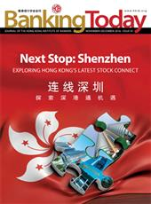 Next Stop: Shenzhen Exploring Hong Kong's Latest Stock Connect
