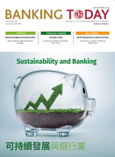 Sustainability and Banking
