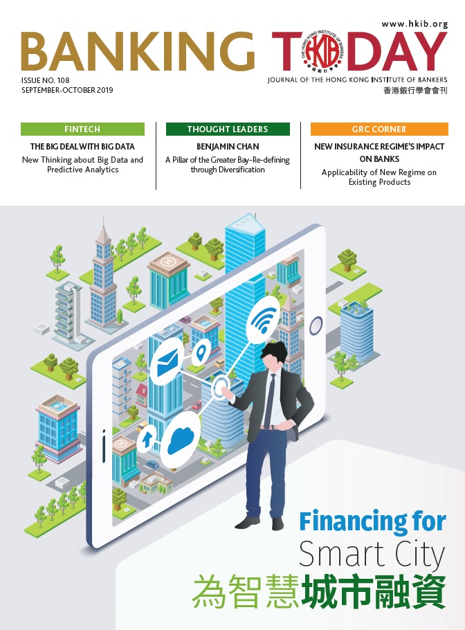 Financing for Smart City