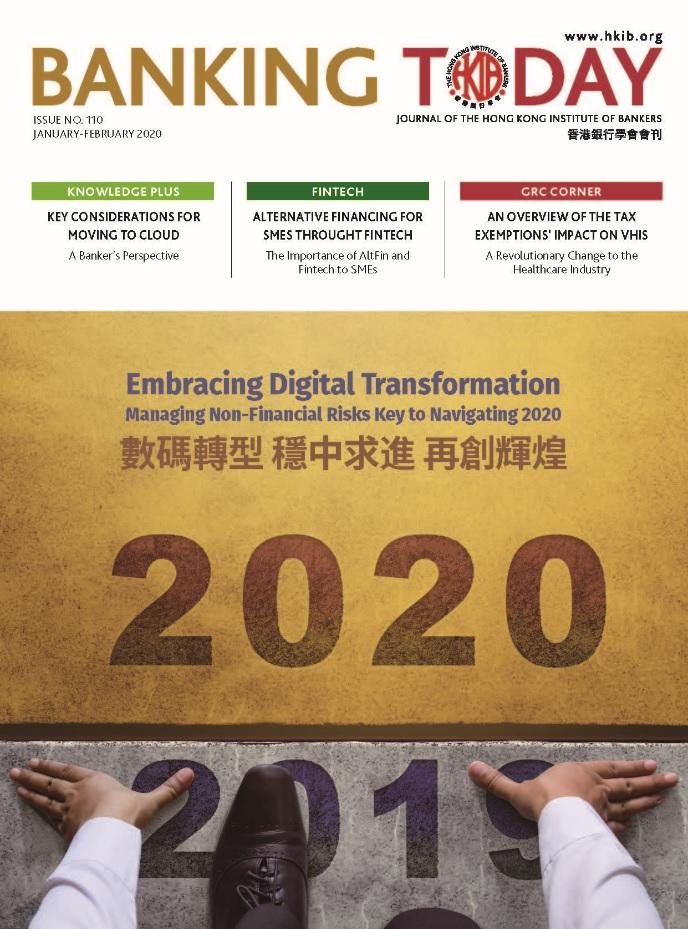 Embracing Digital Transformation Managing Non-Financial Risks Key to Navigating 2020