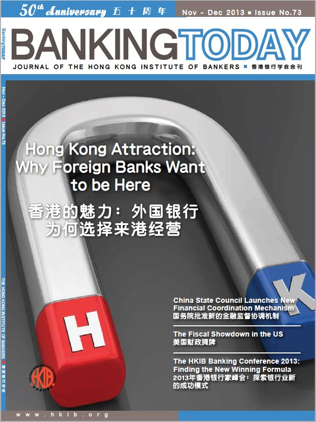 Hong Kong Attraction: Why Foreign Banks Want to be Here