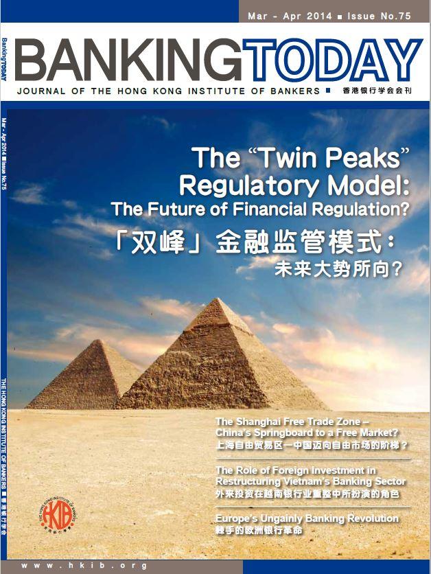 "The ""Twin Peaks"" Regulatory Model: The Future of Financial Regulation?"