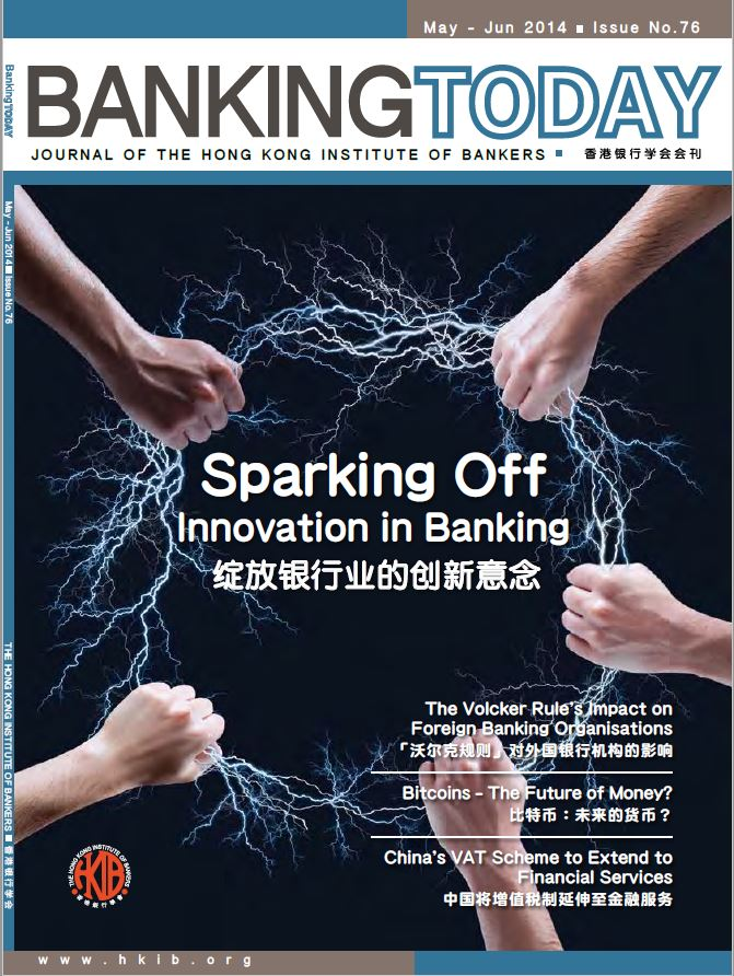 Sparking Off Innovation in Banking
