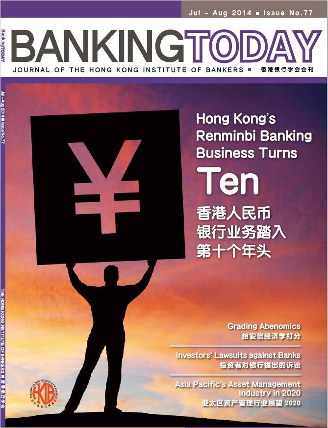 Hong Kong's Renminbi Banking Business Turns
