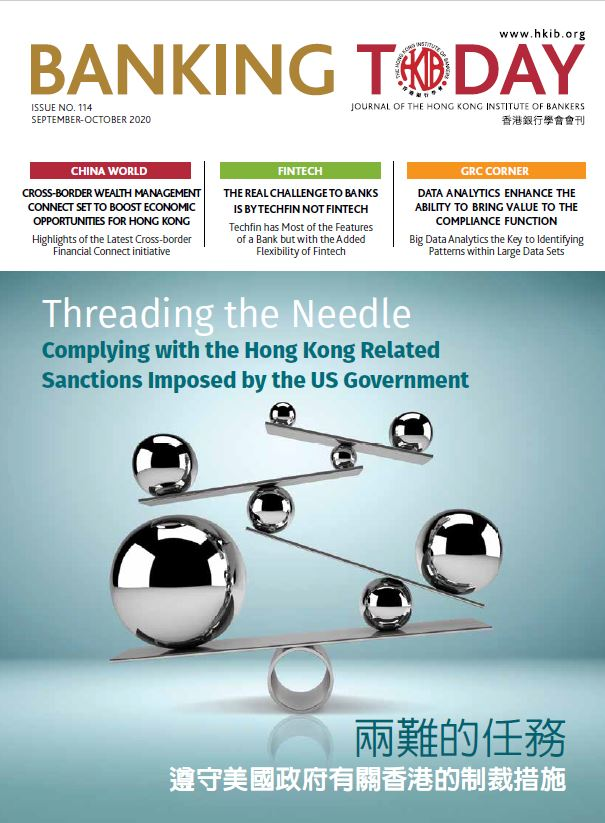 Threading the Needle - Complying with the Hong Kong-related Sanctions Imposed by the US Government