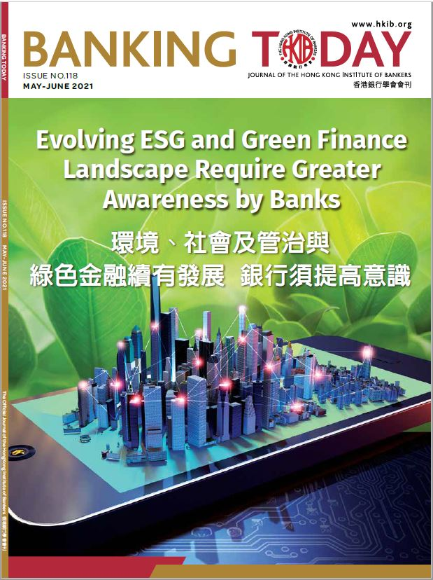 Evolving ESG and Green Finance Landscape Require Greater Awareness by Banks