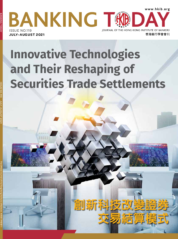 Innovative Technologies and Their Reshaping of Securities Trade Settlements